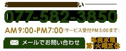 xheader03-3